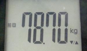 7870kg